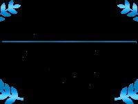 2020-High-Resolution-IAE-Award-Logo
